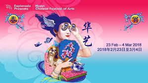 'tis Spring - Huayi Festival 2018