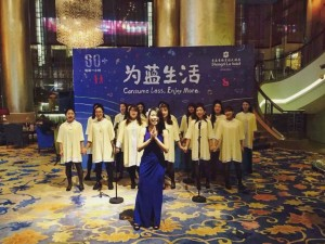 Earth Hour 2016 with the Shangri-La Choral Team