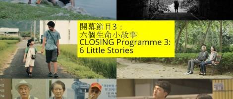 第12屆InDPanda國際電影節(香港)