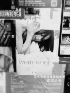White Noise Live (South China Tour 2014)