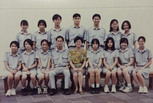 Class of 95A02, National Junior College